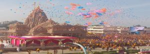 Kirti Temple Barsana- One more flower to the bouquet of Mathura temples