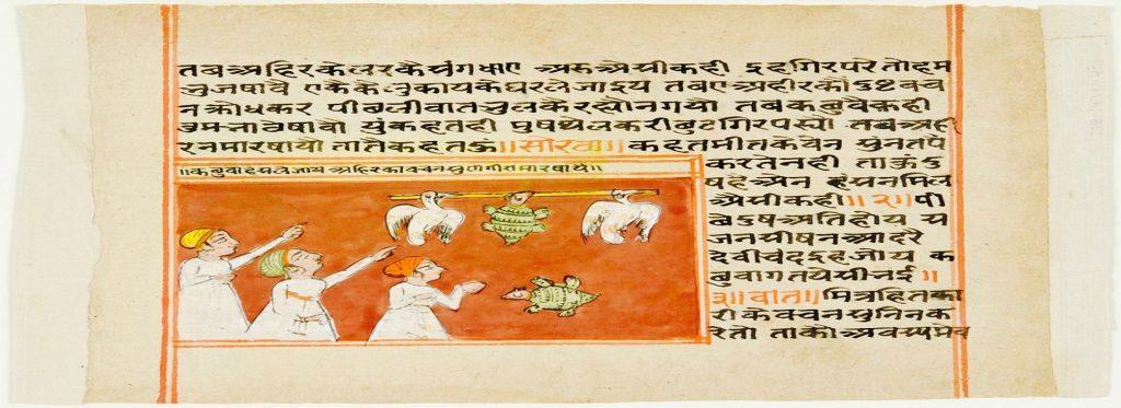 Unique Texts of India