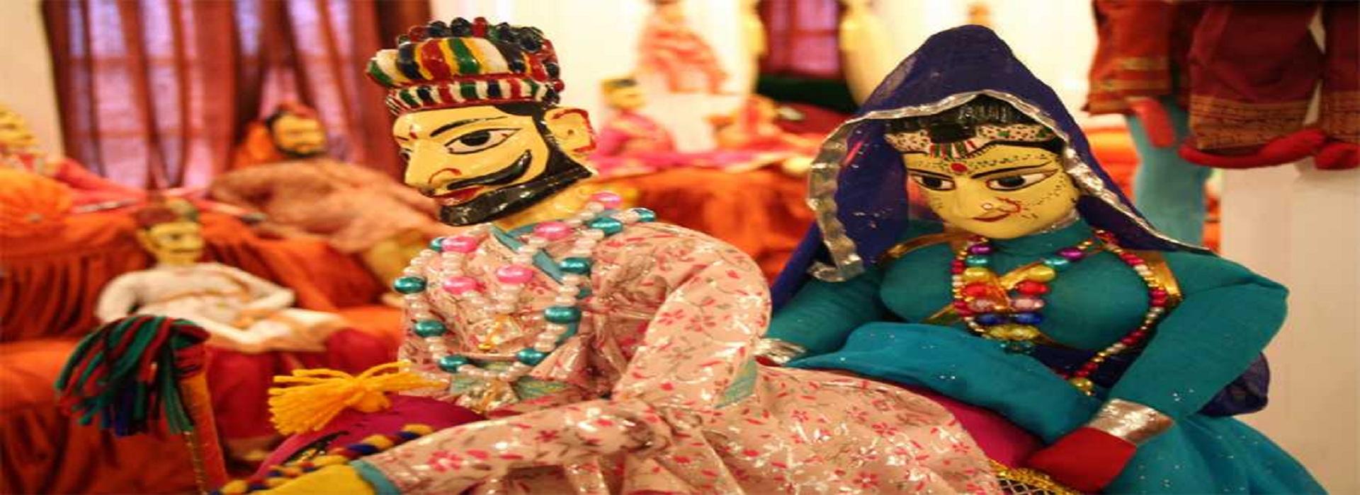 Tradition of Kathputli